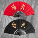 Ventaglio Cinese In Bamboo Kung Fu Arti Marziali Cinesi