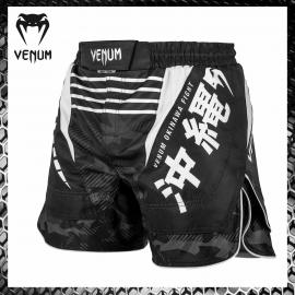 Venum Dragon's Flight Corto Pantaloncini MMA Combattimento Arti Marziali