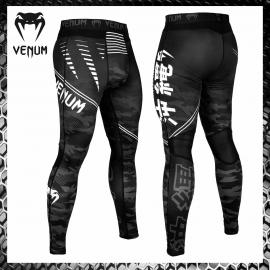 Venum Dragon's Flight Spats Pantaloni a Compressione MMA BJJ Arti Marziali
