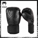 VENUM Dragon's Flight Guantoni Boxe Muay Thai Kickboxing